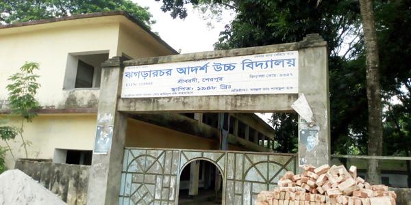 শ্রীবরদী'র ঝগড়ারচর আদর্শ উচ্চ বিদ্যালয়ের বেহাল অবস্থা
